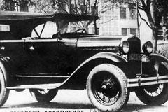ГАЗ А 1932-1936
