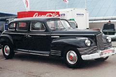 ЗИС-110 1946-1959