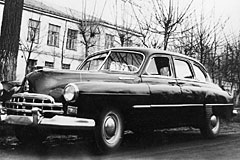 ЗИМ ГАЗ-12 1952-1959