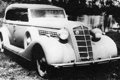 ЗИС-102 1936-1938
